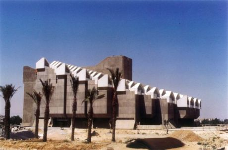 """52.הספרייה המרכזית ע""""ש ארן, אוניברסיטת בן גוריון, באר שבע, 1972-1968"""